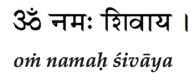 This image has an empty alt attribute; its file name is om-namah-shivay.png